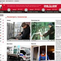 www.oknaproem.ru: Видеоролики в формате flv