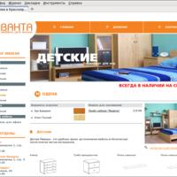 www.avanta-mebel.ru: Представление набора