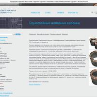 www.d-mining.ru