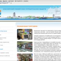 www.krayps.ru: Описание услуги