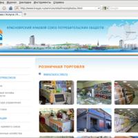 www.krayps.ru: Фотоальбом услуги