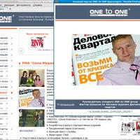 www.1-to-1.ru: Мы в прессе - папка статей с фотоальбомом иллюстраций
