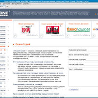 www.1-to-1.ru: Форма отправки сообщения