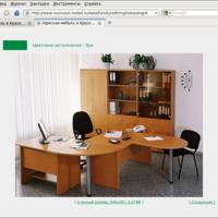 www.rosinvest-mebel.ru: Фотография из фотоальбома набора
