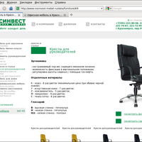 www.rosinvest-mebel.ru: Представление набора