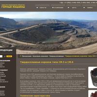 www.zaogm.ru: Версия выпущена  в январе 2009 года